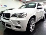 BMW X5 xドライブ 30i Mスポーツパッケージ 4WD