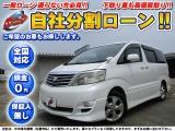 トヨタ アルファード 2.4 G AS プライムセレクションII
