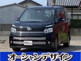 トヨタ ヴォクシー 2.0 Z ストリートビレットS