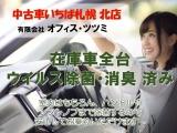 eKワゴン G 4WD キーレス シートヒーター