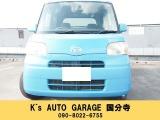 ダイハツ タント G 4WD