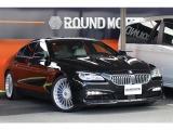 BMWアルピナ B6グランクーペ
