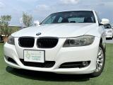 BMW 320i スタイルエッセンス
