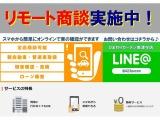 マツダ ビアンテ 2.0 20S
