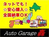 ※北海道から沖縄まで、遠方のお客様も安心! インターネットがあたり前になった今、 遠方のお客様に対しても安心して、 自信を持ってお車を販売させていただいています。