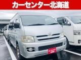 トヨタ ハイエースバン 2.0 DX スーパーロング