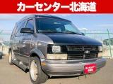 シボレー アストロ LT 4WD