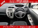 トヨタ ラクティス 1.3 X HIDセレクション