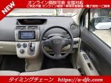 トヨタ パッソセッテ 1.5 G Cパッケージ