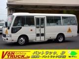 日野 リエッセ 幼児専用車