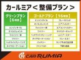 フリード 1.5 G ジャストセレクション 全国1年間保証付対象車 左側パワスラ