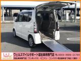 ホンダ N-BOX+ G 車いす仕様車