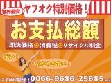 日産 シーマ 3.0 30T