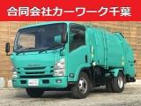 エルフ  プレスパッカー車◆汚水タンク付き◆6立米
