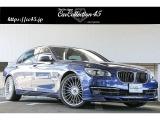 BMWアルピナ B7 ビターボ ロング