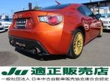 86 2.0 GT ワン―ナー トヨタ記録簿10枚