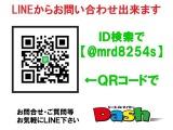 トヨタ ウィッシュ 2.0 Z