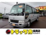 コースター EX 26人乗り マイクロバス 総輪エアサス