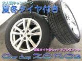 ホンダ フィット 1.5 ハイブリッド Fパッケージ 4WD
