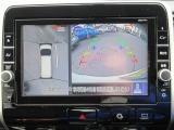 日産純正8型SDナビ【MM517D-W】CD&SD録音 DVD&ブルーレイ再生 フルセグTV 全方位カメラナビ連動 ドライブレコーダーナビ連動 USBポート&AUX入力 Pアシストモニター連動