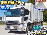 UDトラックス クオン 冷凍車