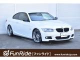 BMW 325iクーペ Mスポーツ エディション