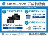 トヨタ ハリアー 2.4 240G Lパッケージ 4WD