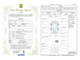 トヨタ レジアスエース 2.8 スーパーGL ロング ディーゼル 4WD