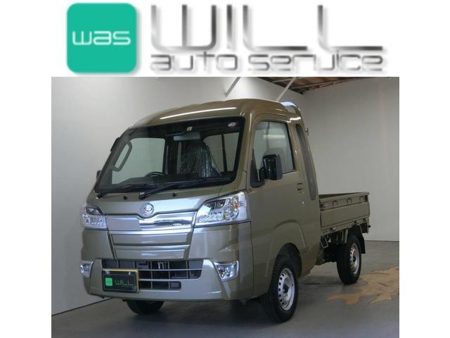 ダイハツ ハイゼットトラック ジャンボ SAIIIt 4WD スマートアシスト 作業灯 4WD