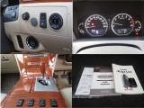 トヨタ クラウンマジェスタ 4.3 Cタイプ i-Four 4WD