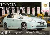 トヨタ プリウス 1.8 G