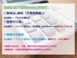 ホンダ CR-Z 1.5 ベータ