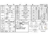 レンジャー  4t標準 冷蔵冷凍車 低温 格納パワーゲート 載替H7年式