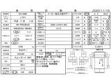 フォワード  H17いすゞ4t標準平ボデー