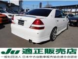 トヨタ マークII 2.5 グランデiR-V
