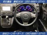 マツダ MPV 2.3 23C スポーティーパッケージ
