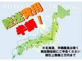 フォルクスワーゲン ティグアン TSI ブルーモーションテクノロジー Rラインパッケージ
