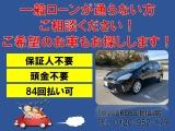 トヨタ プリウスα 1.8 G