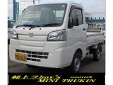 ハイゼットトラック  4WD AC PS F5