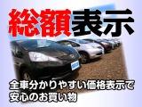 セコイア リミテッド 4.7 V8 4WD サンルーフ クルコン 3列シート 本革シート