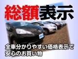 マツダ CX-5 2.5 25S 4WD