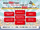 ホンダ オデッセイ 2.4 M HDDナビ スペシャルエディション