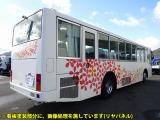 エアロスター バス 76人乗り スーステップ 総輪エアサス