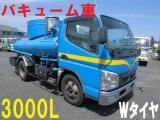 キャンター バキュームカー 3t バキューム車 3000L 糞尿車
