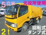 デュトロ 塵芥車 2t パッカー車 回転式 ダンプ式5立米