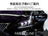 LS600h Iパッケージ 4WD 黒革・サンルーフ・特別1年保証付車