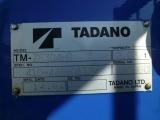 タダノZE304HR 2014年製