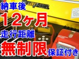 ■車内は徹底的にルームクリーニングを施し、清潔に保たれています。