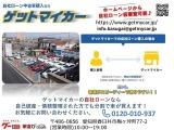 トヨタ ヴァンガード 2.4 240S Sパッケージ