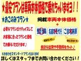 日産 エルグランド 3.5 ライダー 黒本革シート